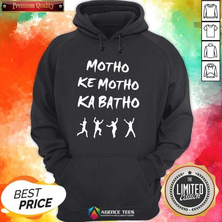 Official Motho Ke Motho Ka Batho Hoodie